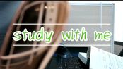 study with me-09.25