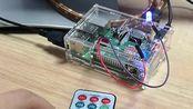 树莓派4代 透明亚克力外壳安装(兼容红外遥控模块)