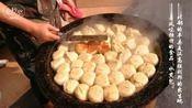 2000年前刘邦发明的水煎包,原来是这样做的,为啥老百姓都爱吃?