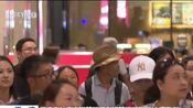 [新闻直播间]六项公安交管新措施今起推行 天津发出首批入境人员临时驾照