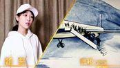 【天使的身影】【杨紫】中央广播电视总台出品,医者仁心,大爱无疆!致敬白衣天使们!
