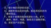 公共管理硕士(MPA)考前辅导班-行政学03-视频-上海交大-要密码请到www.Daboshi.co—在线播放—优酷网,视频高清在线观看