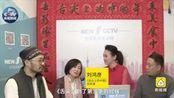 """【""""舌尖3""""回应质疑:换口味是为创新 】2月24日,#舌尖上的中国#官方微博发文"""