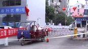 湖北咸宁回应要求夫妻分床睡:针对在家隔离居民