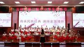 舒兰市第二实验小学民乐合奏《金蛇狂舞》