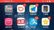 iPhone微信双开怎么弄 iOS版微信双开下载和安装教程
