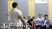 ZBY新培训到底多厉害?12月广州培训和毕业证安排!