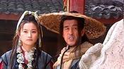 赵雪娥不幸辞世,沈万三被丈母娘告上公堂,这事谁说得清?