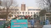 武汉返乡大学生解除隔离:加油武汉,疫情结束我们一起看樱花