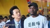 """奔跑吧兄弟:脸盲大作战!邓超居然人群中找到篮球皇帝""""詹姆斯"""""""