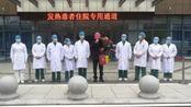 安徽黄山清零!最后一名新冠肺炎确诊患者治愈出院