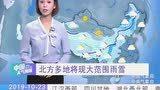 """天气""""复杂多变""""!明天10月25日北方多地""""遭殃"""",大雪暴雪!"""