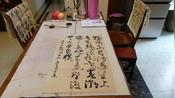 春节VLOG:草书韦应物诗《滁州西涧》,希望疫情过后,春暖花开