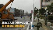 【湖北】襄阳市路灯管理处为长征东路安装路灯 市民从此不用摸黑回家