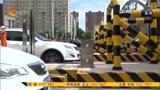 河北省首个高速公路移动支付系统试运行,快来和记者一起看看吧