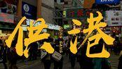 【小央追热点】这些数据告诉你 内地供港对香港意味着什么