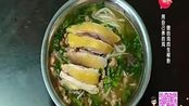 南宁市: 用自己养的鸡做的鸡肉生榨粉