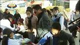 [西藏新闻联播]我区开展世界艾滋病日宣传活动