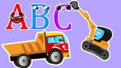 工程车益智乐园 第1集 挖掘机教你学字母唱儿歌