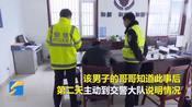 """淄博:弟弟酒驾冒充孪生哥哥,哥哥主动举报""""教育""""弟弟"""