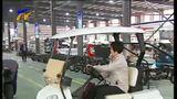 [宁夏新闻]低碳环保电动车成为固原产业发展新亮点 20130925