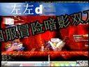 [www.china-syyb.com蒸汽流量计]冒险岛 国服 暗影双刀 极限单扎 34秒