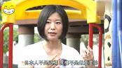 日本太太:香港人开车很性急香港的房价已经到了买不起的价格