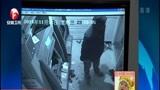 [每日新闻报]黑龙江 男子声称要取钱 持铁棍砸坏取款机
