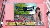 190821 宇宙少女朴秀斌Mnet综艺《TMI NEWS》Ep.10 | 秀斌的Fact Check! 拥有独特资格证的爱豆们
