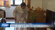 [重庆新闻联播]10月底前 家政从业人员须建信用档案