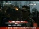 20130112-云南山体滑坡 致44人遇难2人失踪