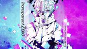 Cranky - Transparent ZERO (feat. Risa Yuzuki) (完整版) [SEVEN's CODE]