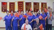 热烈庆祝新中国成立70周年我们在浙江上虞向祖国表白!