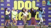'IDOL RADIO' ep456. Thumbs Up (特别的DJ TEENTOP Niel&Ricky和MOMOAND)