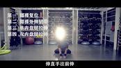 【速降哥说】第七期康复运动(关节复位运动)——脚踝部分