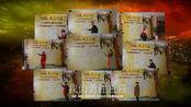 奇游迹之《镜月之城》全国招商答谢会--走进杭州站