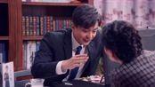 爱情公寓:张伟vs赵海棠,张伟凭借律师专业素养,最终败下阵来