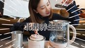 北鼎Buydeem养生壶 |开箱 + 试用报告 | Unboxing & Review | 营养食谱推荐,水果茶/煲仔饭/排骨汤/黑米粥