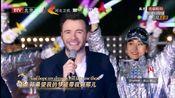 【西城男孩】北京卫视跨年《my love 》《you raise me up》《hello, my love》