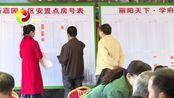 天等县原卫生局、妇幼保健院、教育局安置户选房仪式圆满举行