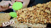 【玲玲小姐姐】助眠越南甜食(烤青米、花生麦芽和芝麻籽)吃起来声音| LINH-助眠(2020年1月31日21时0分)