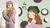 【商业插画】PS+手绘板教你如何把素材运用到插画中,做一个总有插画师并不难!(上)