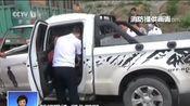[共同关注]河北邯郸 皮卡追尾半挂车 人员被困