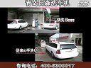 视频: 洗车机日森 汽车美容专用 价格咨询Q275362316