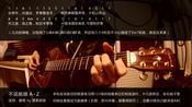 字幕谱,吉他简单弹唱《送别》六个调,把冯小刚的芳华留在记忆里