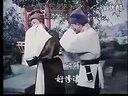 视频: 【经典】电影(眉户)《屠夫状元》全本  陕西省戏曲研究院
