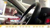 乘客要求纸质票据!装ETC的出租车走人工收费通道,被扣了两次费