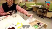 韩国人到中国,吃海底捞火锅,被吓到了!