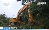 [朝闻天下]汛情严峻 安徽巢湖:抢通坍塌道路 封堵大堤管涌