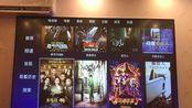 大屏电视专用看片神器,追剧、看电影的最佳选择!